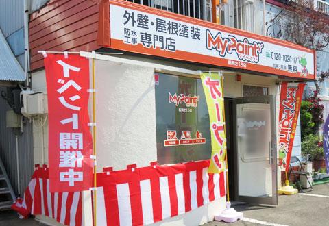 船岡さくら店