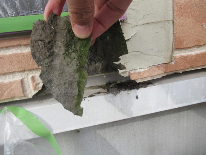 外壁の壊れ
