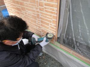 外壁部分補修