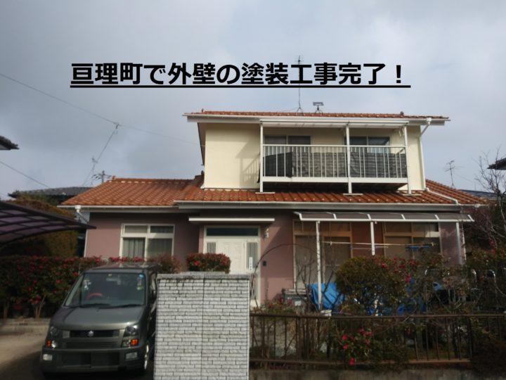 宮城県亘理町で外壁の塗装!K様からアンケとを頂きました。
