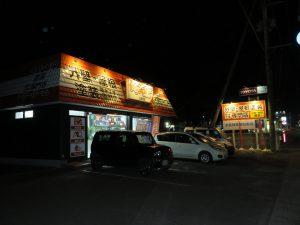 名取市塗装店